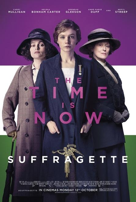 C Fylm & Devoran Films for Our Futures present Suffragette